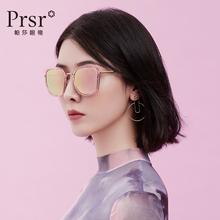帕莎偏ri太阳镜女士uo镜大框(小)脸方框眼镜潮配有度数近视镜
