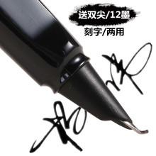 包邮练ri笔弯头钢笔zw速写瘦金(小)尖书法画画练字墨囊粗吸墨