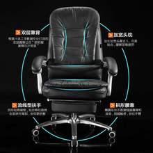 新式 ri家用电脑椅vt约办公椅子职员椅真皮老板椅可躺转椅