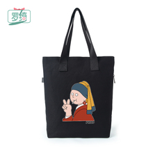 罗绮 ri021新式vh包简约手提单肩包环保购物(小)清新帆布包女包