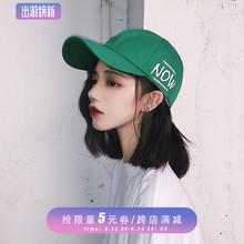 [rivh]韩版帽子女夏天印刷字母绿