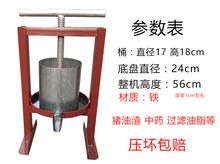 家用(小)ri过滤机猪油an机螺旋压榨机手动手摇压油机