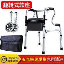 老的学ri车助行器偏an走路辅助器步行器下肢训练手推车带轮
