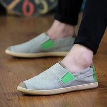 春季潮ri低帮帆布鞋an鞋懒的休闲板鞋中学生一脚蹬男鞋老北京