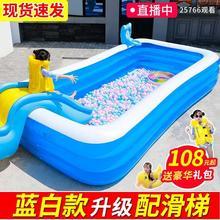 加厚宝宝充气rj3泳池超大mr儿宝宝游泳桶(小)孩家庭水池洗澡池