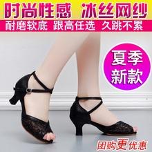 夏季拉丁舞鞋凉鞋成rj6女士软底rg面舞蹈鞋交谊广场舞跳舞鞋