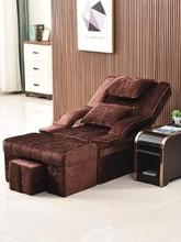 足浴美rk椅沙发椅桑bx床专用做脚洗脚凳简约修脚电。
