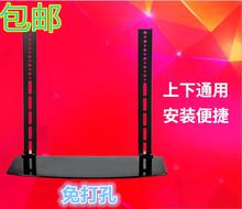 免打孔rk顶盒挂架数bx伴侣盒DVD壁挂电视机支架配套收纳盒子