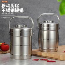 不锈钢rk温提锅鼓型ji桶饭篮大容量2/3层饭盒学生上班便当盒