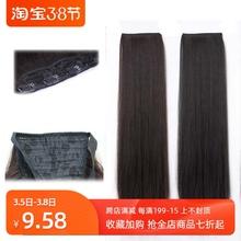 古装假rk一片式加长rg片古风cos 仙女造型加厚接发片汉服造型