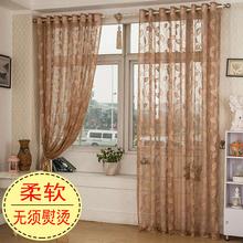 沙窗帘短款装饰窗帘半遮光阳台rk11空别墅mf纱 客厅厨房半帘