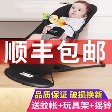 哄娃神rk婴儿摇摇椅ox带娃哄睡宝宝睡觉躺椅摇篮床宝宝摇摇床