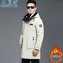 30男装羽绒rl340中年bn中长式加厚外套35到45岁男的穿的外衣服