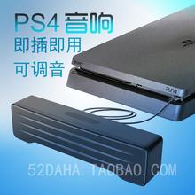 USB笔记本rl脑低音长条njS4外接音响外置声卡扬声器PS5