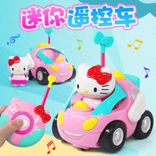 粉色krm凯蒂猫heebkitty遥控车女孩宝宝迷你玩具电动汽车充电无线