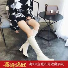 一代佳rm2020春eb粗跟高筒靴骑士靴裸靴单靴女靴子18767N
