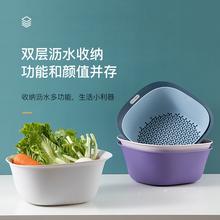 双层洗rm盆沥水篮洗iv旋转菜筐厨房客厅创意家用漏水盘