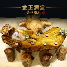 根雕茶rm树根实木金iv雕刻茶几金玉满堂家用客厅办公茶海茶台