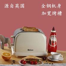 Belrmnee吐司ml士炉烤面包片早餐压烤土司家用(小)型复古