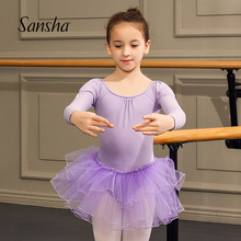 Sanrmha 法国ml袖TUTU裙式宝宝体服芭蕾练功表演比赛裙