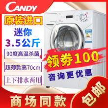 卡迪(rmANDY)ml筒 BB100/2 3.5公斤宝宝宝宝迷你(小)型