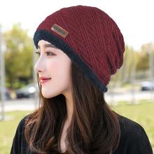 冬天帽rm女士毛线帽ml绒骑车防风帽保暖护耳秋冬季百搭针织帽