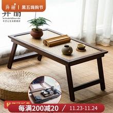 日式禅rm家用折叠炕ml飘窗(小)茶几榻榻米桌子阳台茶桌实木茶台