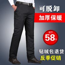 羽绒裤rm外穿加厚高ml年可脱卸加大码内胆保暖羽绒棉裤白鸭绒