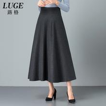 新式垂rm羊毛呢半身ml冬高腰中长式a字冬裙加厚呢子长式伞裙