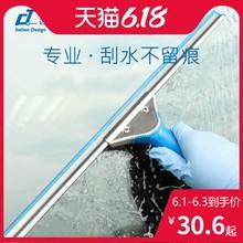 意大利rm达专业玻璃ml家用伸缩杆刮水器擦洗窗户神器清洁工具