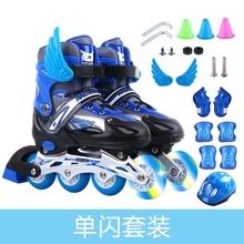 闪光轮rm冰鞋宝宝粉ml者大的耐用滑轮鞋四轮双排直排轮