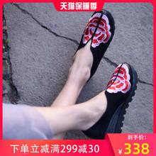 Artrmu阿木原创ml牛皮刺绣花朵中跟女鞋四季潮鞋