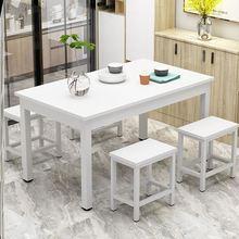 (小)吃店rn方形快餐经jj大排档食堂餐餐厅商用餐饮桌椅型组合