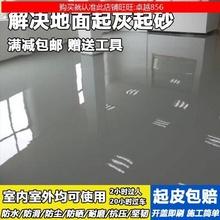 地坪漆rn子施工。家gg环氧地板漆水泥地面洗车漆地平幼儿园