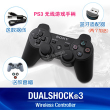 ps3rn装游戏手柄mrPC电脑STEAM六轴蓝牙无线 有线USB震动手柄