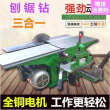 (小)型刨rn大功率电刨yp床切割机平刨机台刨刨锯刨木工台锯台式