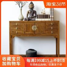 实木玄rn桌门厅隔断zp榆木条案供台简约现代家具新中式