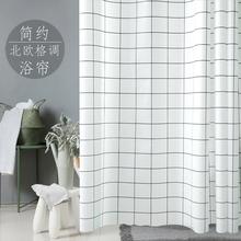 浴室浴rn布套装防水zp厚挂帘卫生间隔断帘子免打孔门帘洗澡帘