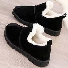 冬季老rn京女士棉鞋zp滑保暖雪地靴休闲妈妈鞋工作鞋豆豆女鞋