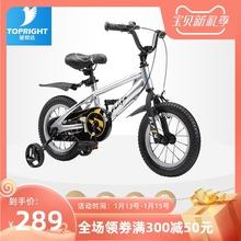 途锐达经典儿童自ro5车14寸ds8寸12寸男女宝宝童车学生脚踏单车