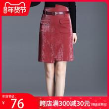 皮裙包ro裙半身裙短ds秋高腰新式星红色包裙不规则黑色一步裙