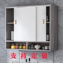 厨房壁ro简约现代推ds柜阳台储物柜客厅移门柜卧室收纳柜