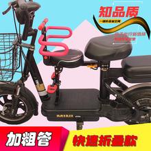 电瓶车ro置可折叠踏dt孩坐垫电动自行车宝宝婴儿坐椅