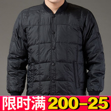 特胖老ro(小)棉袄中老b1棉衣爸爸轻薄羽绒棉服内穿内胆加大码男
