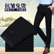 秋冬男ro长裤子厚式du务休闲裤直筒高弹力男裤修身英伦西裤潮