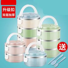 [rober]保温饭盒多层不锈钢便当盒