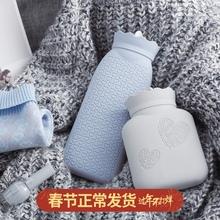 日本硅ro 随身(小)号er脚暖水袋便携(小)注水女迷你暖手宝