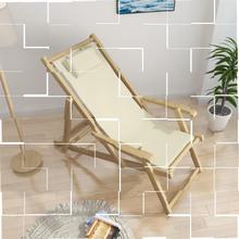 实木沙ro椅折叠帆布er外便携扶手折叠椅午休休闲阳台椅子