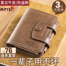 钱包男ro短式202er牛皮驾驶证卡包一体竖式男式多功能情侣钱夹