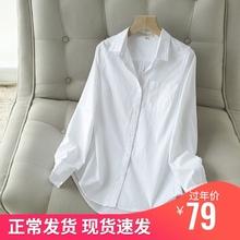 春秋百ro简约韩款范85袖打底衬衣女士职业休闲白衬衫柔软上衣